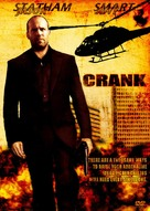 Crank - Serbian Movie Cover (xs thumbnail)