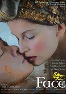 Visage - British Movie Poster (xs thumbnail)