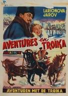 Anna na shee - Belgian Movie Poster (xs thumbnail)