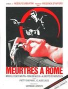 La ragazza di Via Condotti - French Movie Poster (xs thumbnail)