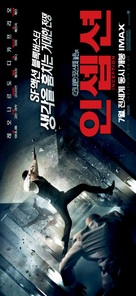 Inception - South Korean Movie Poster (xs thumbnail)