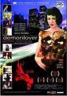 Demonlover - Russian poster (xs thumbnail)