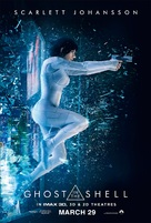 Ghost in the Shell - Philippine Movie Poster (xs thumbnail)