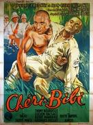 Chéri-Bibi - French Movie Poster (xs thumbnail)