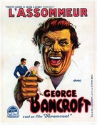 Thunderbolt - French Movie Poster (xs thumbnail)
