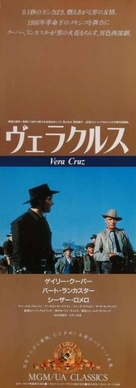 Vera Cruz - Japanese Movie Poster (xs thumbnail)
