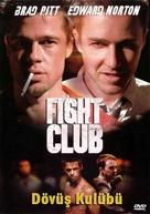 Fight Club - Turkish DVD cover (xs thumbnail)