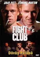 Fight Club - Turkish DVD movie cover (xs thumbnail)