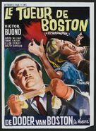 The Strangler - Belgian Movie Poster (xs thumbnail)
