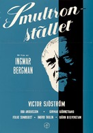 Smultronstället - Swedish Movie Poster (xs thumbnail)