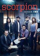 """Scorpion"" - Movie Poster (xs thumbnail)"