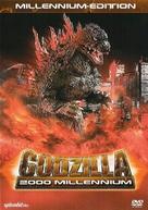Gojira ni-sen mireniamu - German DVD cover (xs thumbnail)