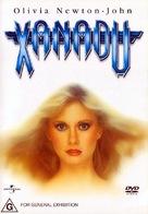 Xanadu - Australian DVD cover (xs thumbnail)