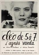 Cléo de 5 à 7 - French Movie Poster (xs thumbnail)