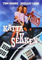 The Money Pit - Norwegian DVD movie cover (xs thumbnail)