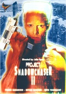 Project Shadowchaser II - DVD cover (xs thumbnail)