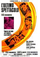 The Last Picture Show - Italian Movie Poster (xs thumbnail)