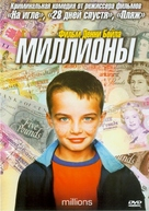 Millions - Russian DVD movie cover (xs thumbnail)