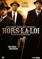 Hors-la-loi - French DVD movie cover (xs thumbnail)