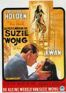 The World of Suzie Wong - Belgian Movie Poster (xs thumbnail)