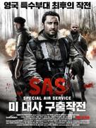 Mercenaries - South Korean Movie Poster (xs thumbnail)
