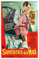 Touch of Evil - Argentinian Movie Poster (xs thumbnail)