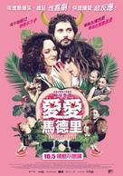 Kiki, el amor se hace - Taiwanese Movie Poster (xs thumbnail)