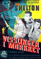 Whistling in the Dark - Swedish Movie Poster (xs thumbnail)
