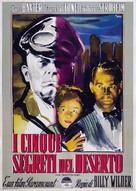 Five Graves to Cairo - Italian Movie Poster (xs thumbnail)