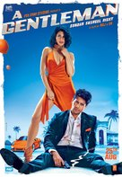 A Gentleman - Indian Movie Poster (xs thumbnail)