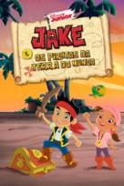 """Jake and the Never Land Pirates"" - Brazilian Movie Poster (xs thumbnail)"