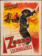 Zorro's Fighting Legion - French Movie Poster (xs thumbnail)