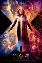 X-Men: Dark Phoenix - South Korean Movie Poster (xs thumbnail)