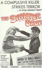 The Sinister Urge - Movie Poster (xs thumbnail)
