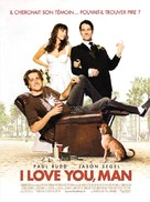 I Love You, Man - French Movie Poster (xs thumbnail)