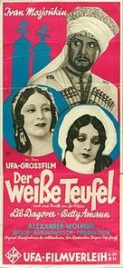 Der weiße Teufel - German Movie Poster (xs thumbnail)