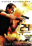 24: Redemption - Movie Poster (xs thumbnail)