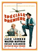 The Front Page - French Movie Poster (xs thumbnail)
