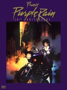 Purple Rain - DVD cover (xs thumbnail)