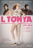 I, Tonya - South Korean Movie Poster (xs thumbnail)