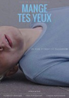 Shed Your Eyes - French Movie Poster (xs thumbnail)