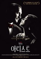 The Artist - South Korean Movie Poster (xs thumbnail)