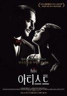 The Artist - South Korean Movie Poster (xs thumbnail)