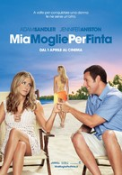 Just Go with It - Italian Movie Poster (xs thumbnail)