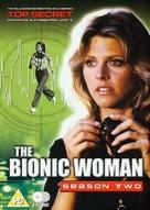 """The Bionic Woman"" - British DVD movie cover (xs thumbnail)"