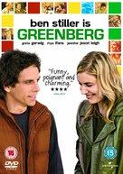 Greenberg - British DVD cover (xs thumbnail)