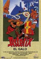 Astérix le Gaulois - Spanish VHS movie cover (xs thumbnail)