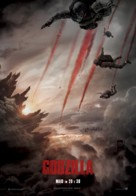 Godzilla - Brazilian Movie Poster (xs thumbnail)