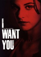 I Want You - French poster (xs thumbnail)