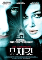 The Jacket - South Korean Movie Poster (xs thumbnail)